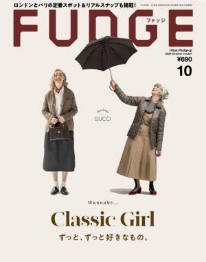 FUDGE 10月号